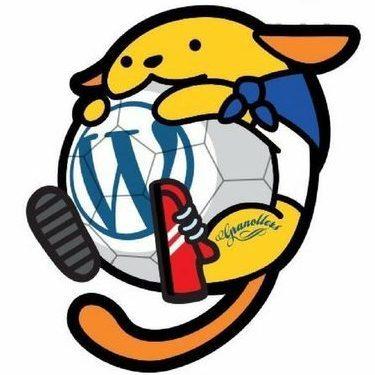 WordPress Granollers